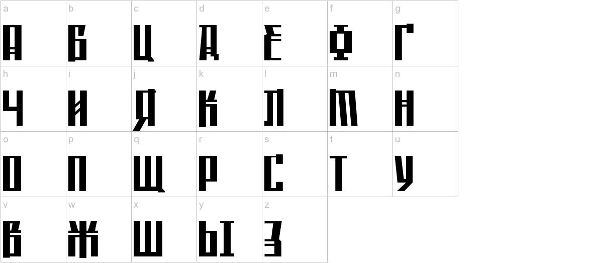 Saffron ColdWar lowercase
