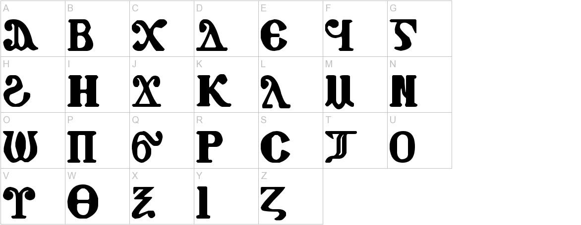 Coptic Eyes Coptic uppercase