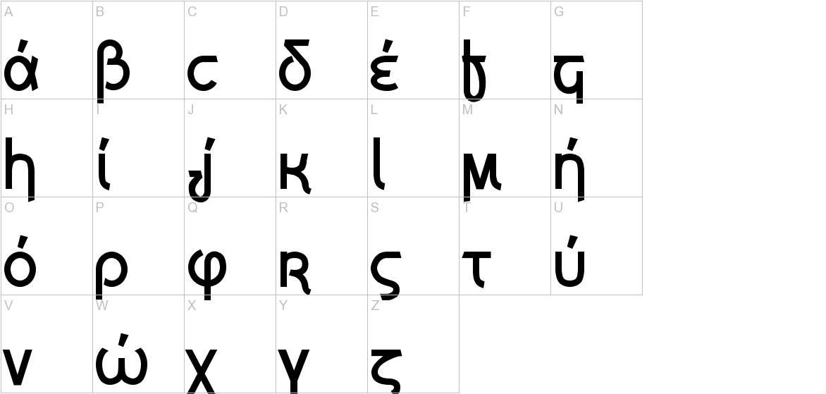 Grecian Formula uppercase