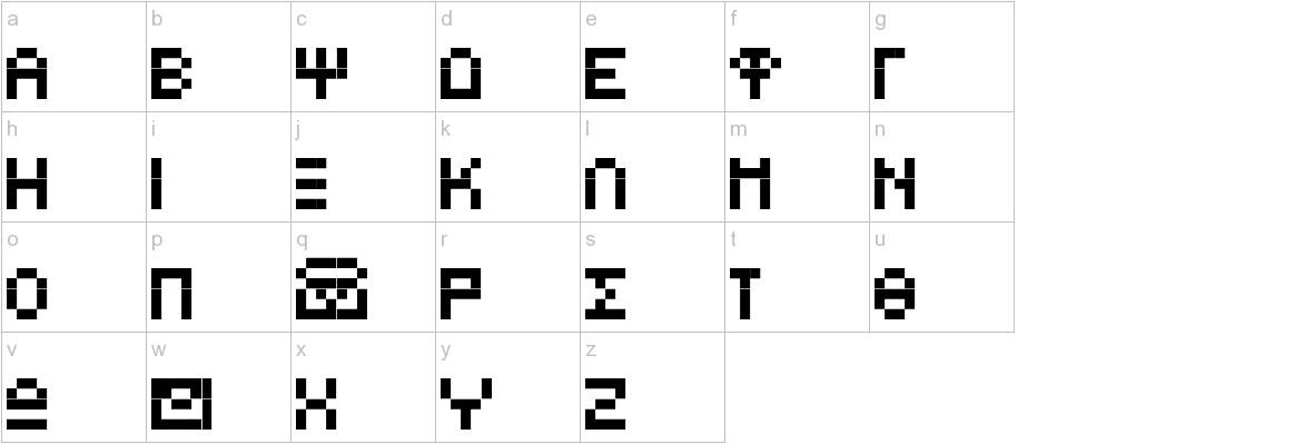 GreekBearTinyE lowercase