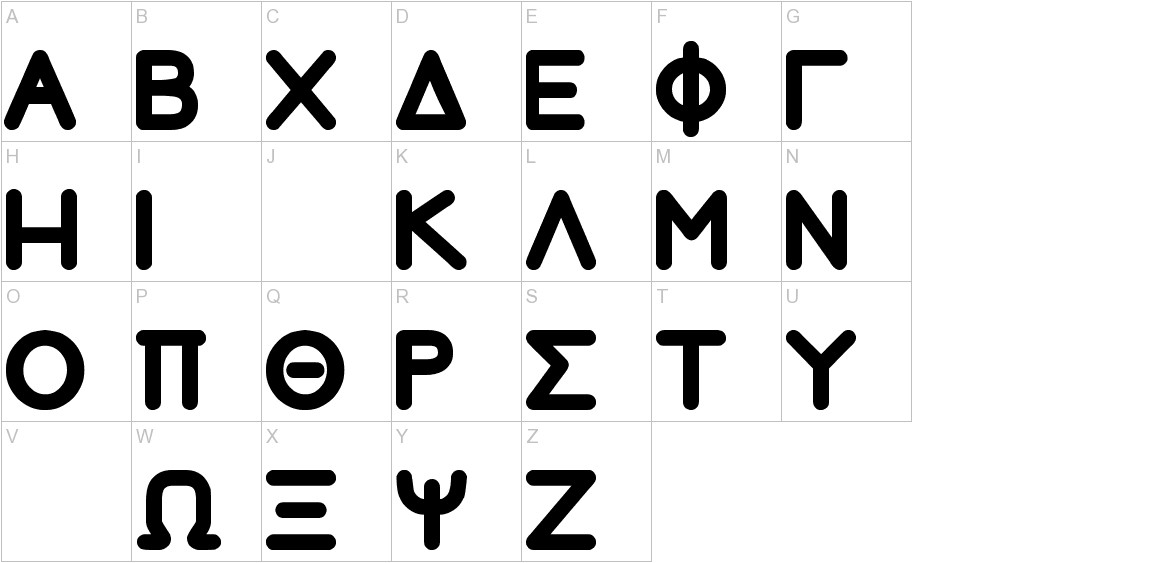 Greek House Fat uppercase