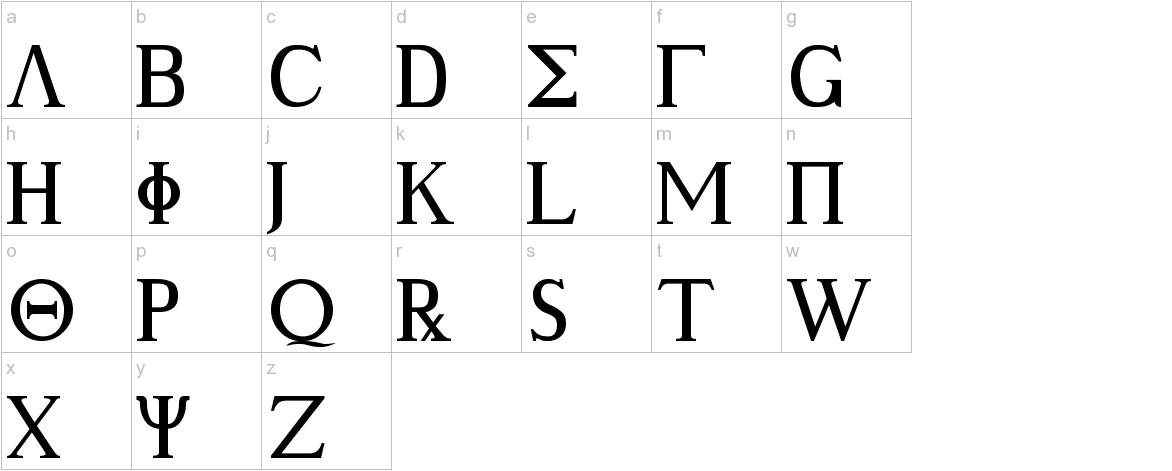 Ancient Geek lowercase