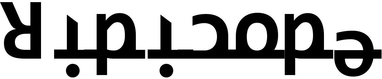 Ridicode