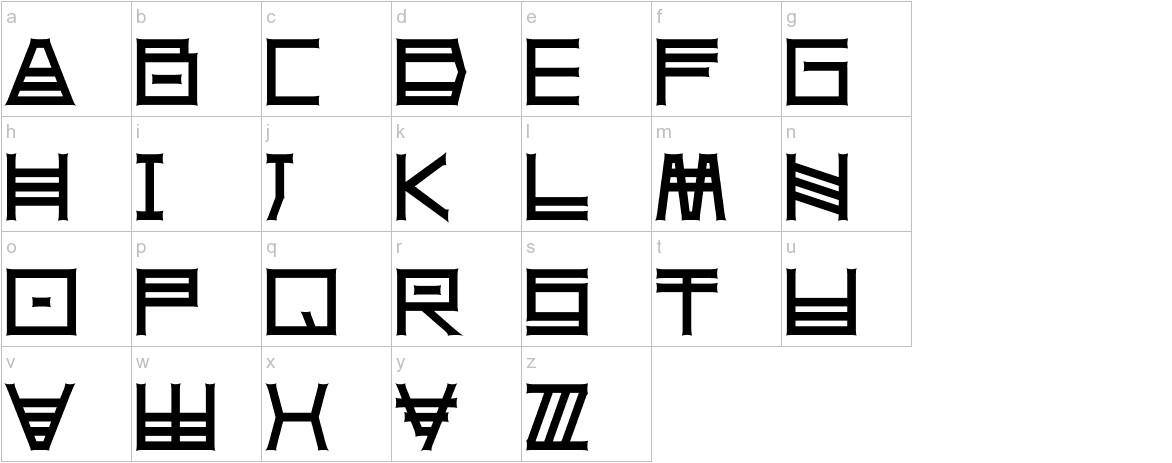 SheruPro lowercase