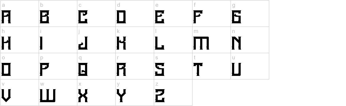 A25-KAMADJAJA lowercase