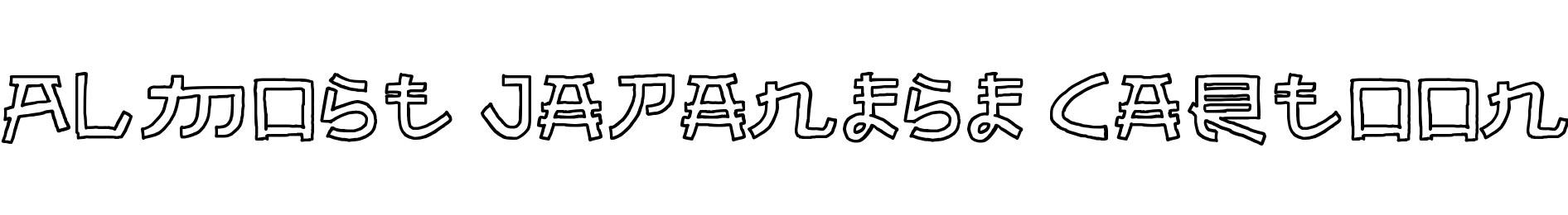 Almost Japanese Cartoon
