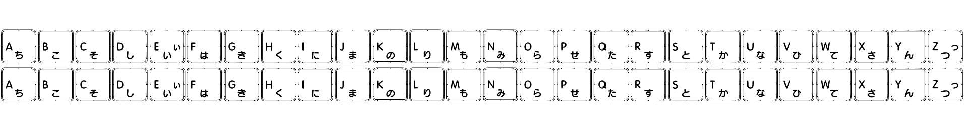 Apple Japanese Keyboard