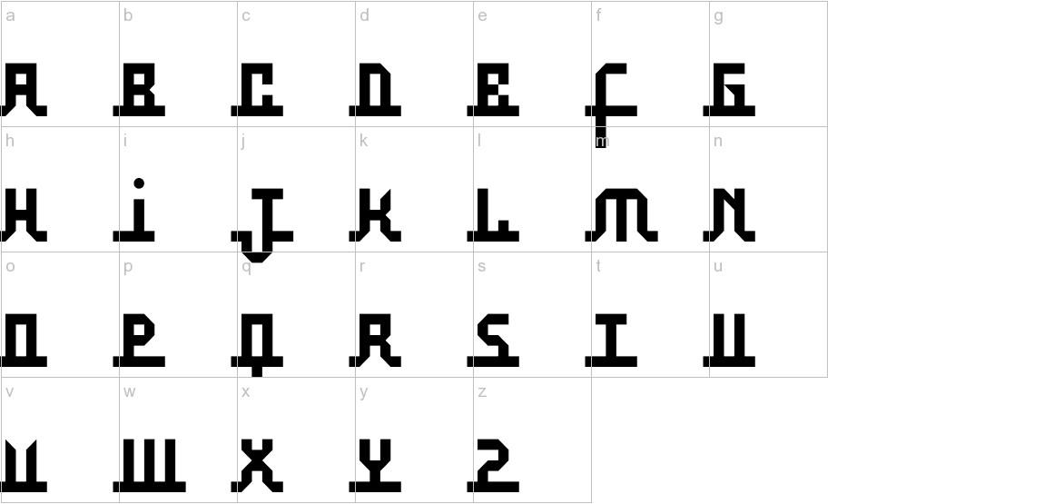 Aufal lowercase