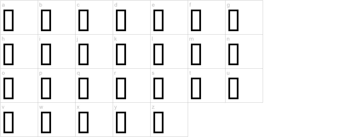 AutoDestruction lowercase