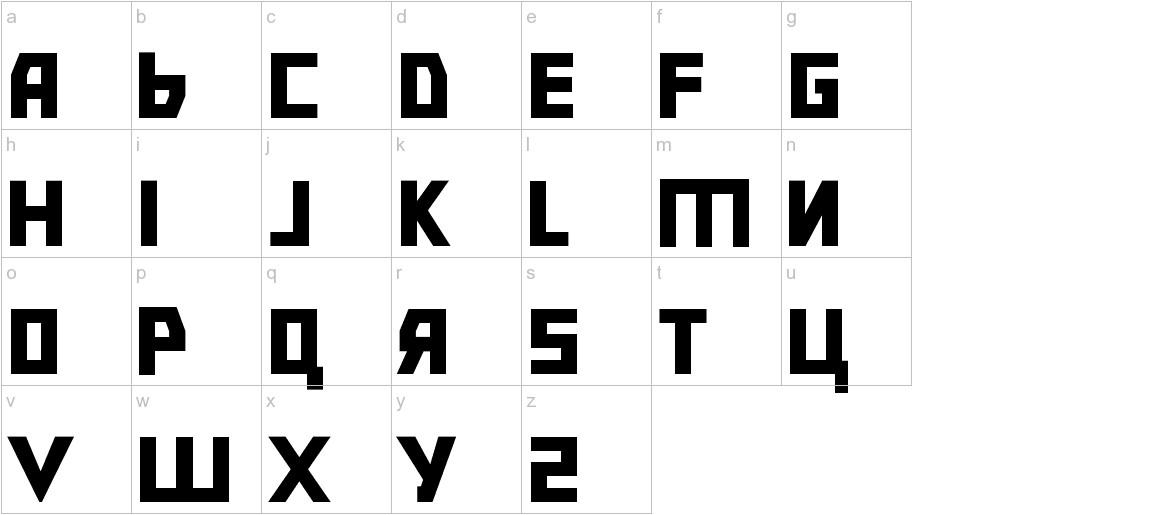 Bolshevik lowercase
