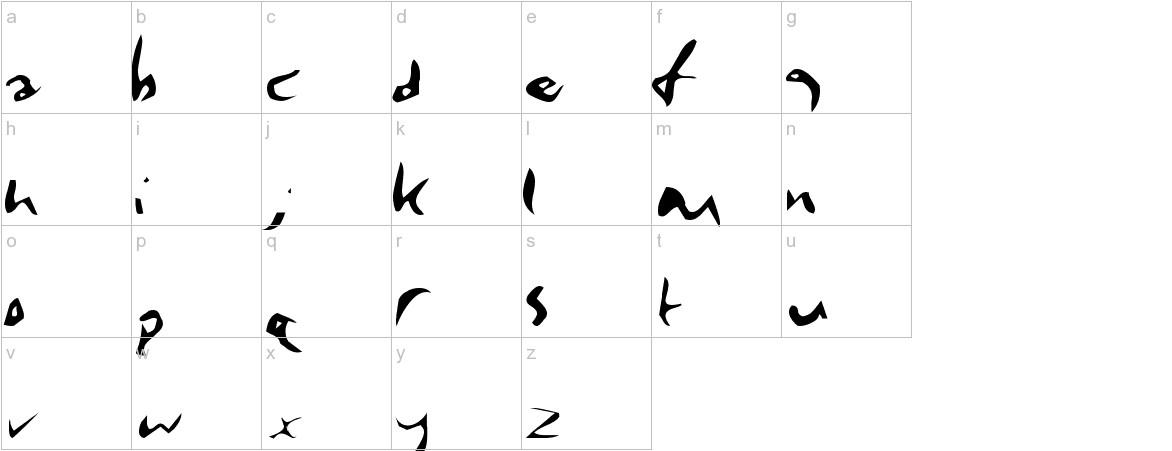 Enya lowercase