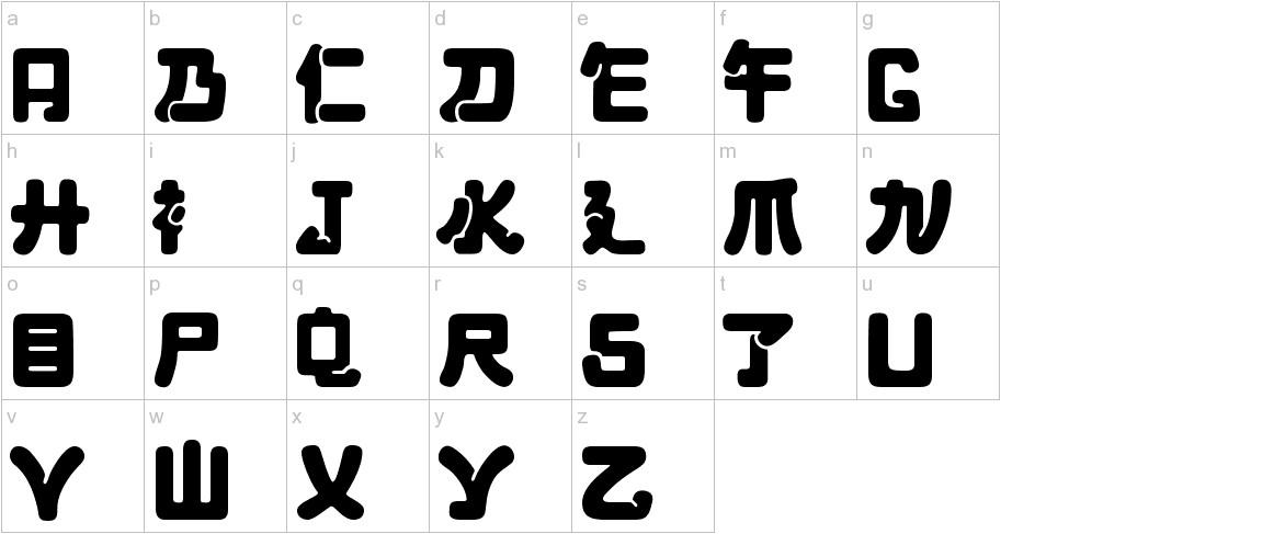 Maximage Jululu lowercase