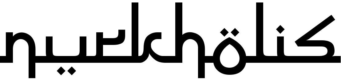 Nurkholis