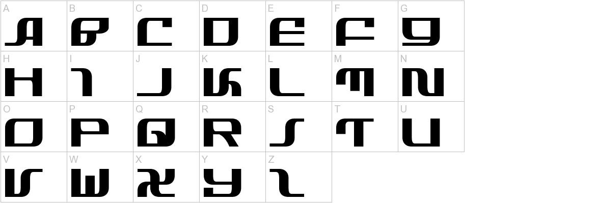 Infinity Formula uppercase