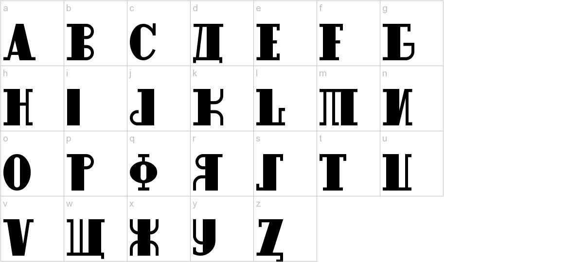 RaskalnikovNF lowercase