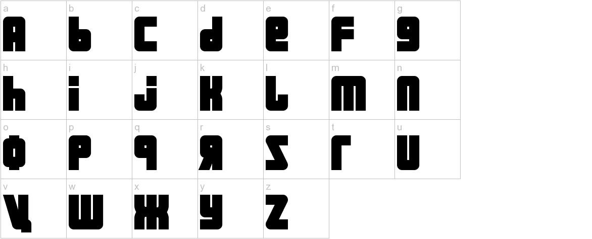 URAL lowercase
