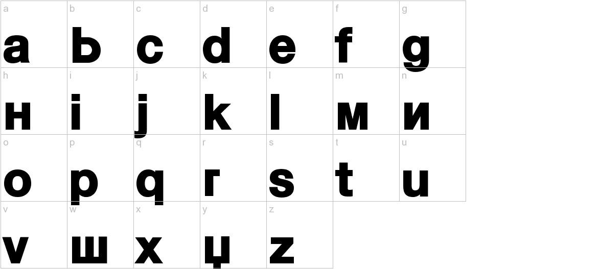 KyrillaSansSerif-Black lowercase