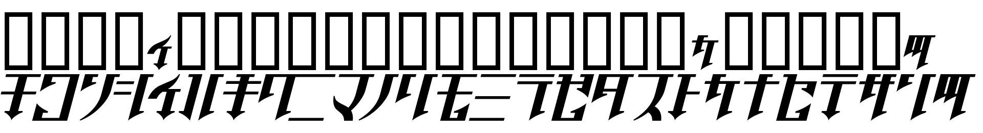 Golgotha Oblique J.